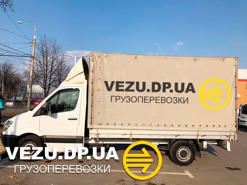 Грузовое такси до 2-х тонн Днепр