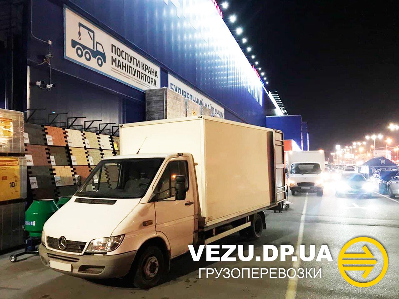 Грузоперевозки в Днепропетровске до 2 тонн
