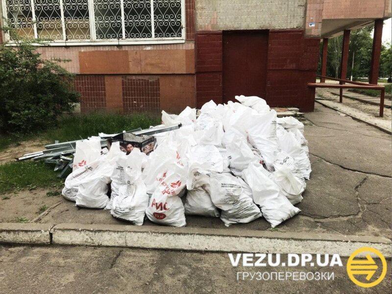 вывоз мусора после демонтажа в днепре