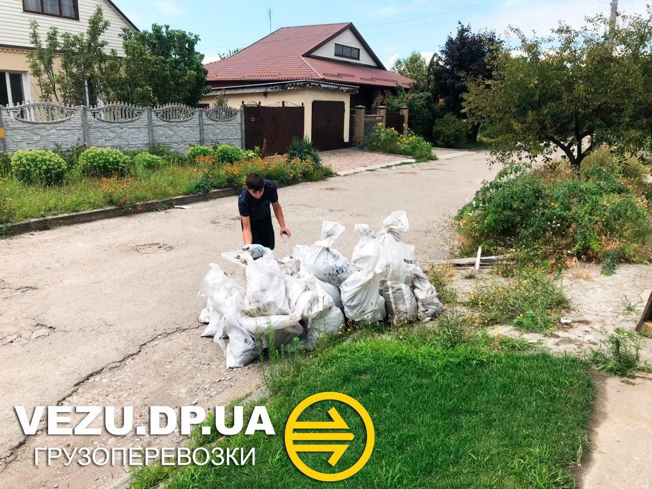 вывоз мусора частный сектор