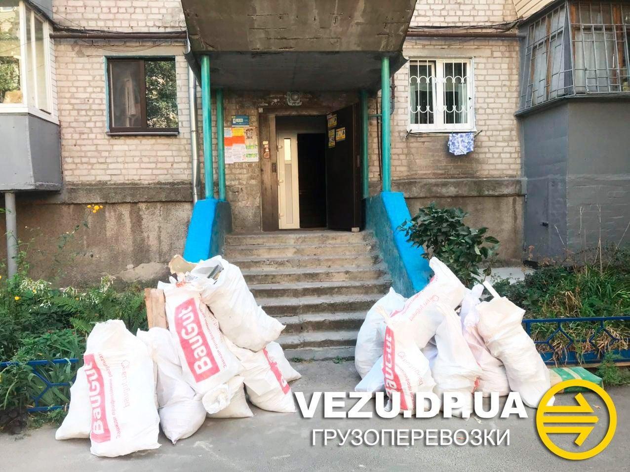вывоз мусора Днепр